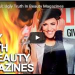 Грозната истина, за женските списания и реклама - (видеото е ново)