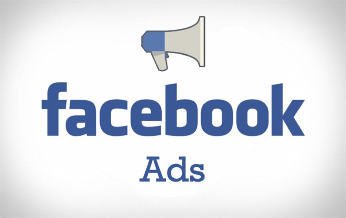 Facebook рекламата обяснена за 3 минути