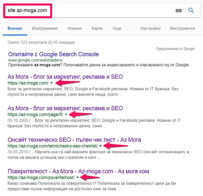 оператора site:
