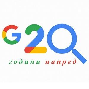 Как ще се подобри Google търсенето в следващите 20 години