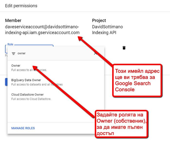 Бързо обхождане и индексиране на страници с новото API на Google