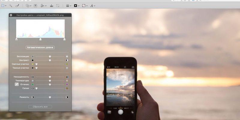 корекции в MAC