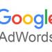 Най-често срещаните грешки в една google рекламна кампания